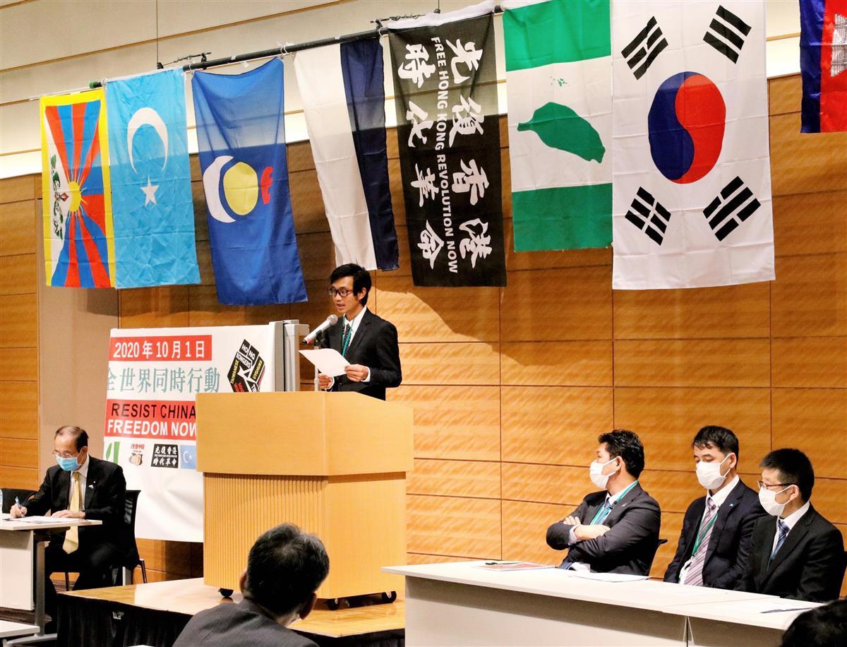 国慶節に合わせ、日本でも中国当局による人権侵害を非難する集会が開かれた=1日午前、国会内(奥原慎平撮影)