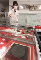 埋蔵文化財、研究の功績知って 赤穂市立有年考古館70周年記念展