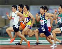 桐生、よろめいても組トップで決勝へ 陸上 男子100メートル