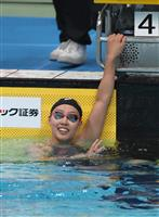 女子50自、東洋大の今井が制す 日本学生選手権