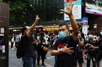 消えた反中スローガン 香港国安法施行3カ月 市民の抗議行動 69人逮捕