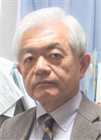 【ラジオ大阪 ぶっちゃけ正論】日本人拉致事件 解決へ国民の声を 荒木和博氏×小島新一・…