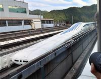 リニア問題「落としどころ探る前の段階」静岡副知事、JR東海との隔たり改めて強調 日本記…