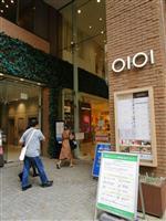 静岡マルイ来春閉店「寂しい」広がる市街地空洞化対策の議論急務