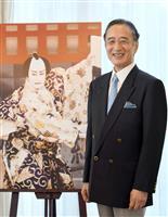 片岡仁左衛門「やっと舞台に立てる」 十月大歌舞伎