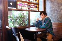 【フジテレビONE TWO NEXT】純喫茶に恋をして