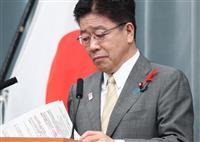 金融庁、東証に報告徴求命令へ 株式売買停止で