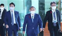 菅首相「法に基づき適切に対応」 日本学術会議会員任命見送りで