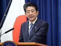 〈独自〉安倍氏の辞任表明後、中国公船、尖閣で日本漁船を追尾せず 菅政権の姿勢見極めか