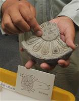 播磨国風土記に登場「継潮(つぎのみなと)」存在示す遺構か 建物跡など発見