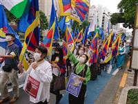 中国の少数民族迫害に都内で抗議デモ ウイグルやチベット人ら