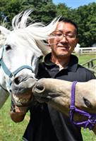 競走馬に「次の舞台」を ホースブリッジ社長 小須田牧さん(39)