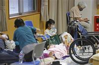 鹿児島市、9月の台風10号で身を守る緊急避難優先 定員超も受け入れも事前に方針