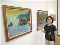 遠い故郷思い描く 天草でハンセン病入所者の作品展