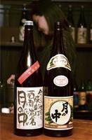 「20度」は密造酒が起源?! 宮崎の焼酎、奄美など疎開者が醸造