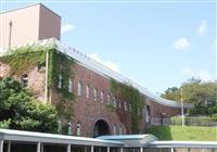 土木遺産に姫路モノレール遺構群 旧手柄山駅舎や車両など