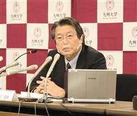 「コロナ越え九大新時代を」石橋・新総長が会見 財政基盤強化に意欲