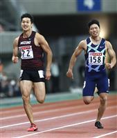 飯塚、4度目V 「お客さんいる試合楽しい」 陸上日本選手権200メートルで小池制す
