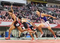 有観客での陸上日本選手権 五輪開催へ「ノウハウを各競技団体に共有」