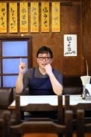 【TVクリップ】「日本一ふつうで美味しい植野食堂 by dancyu」植野広生「きちん…
