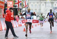 キタタV、キプチョゲ8位で3連覇逃す ロンドン・マラソン