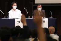 大阪都構想の住民説明会終了 松井氏「丁寧に説明できた」