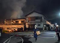 和歌山・橋本の住宅街で火災 70代男性2人と連絡取れず