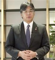 東証障害で富士通社長謝罪「多大な迷惑掛けた」 システム開発、機器も納入