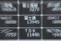 東証売買停止で風当たり強まる富士通、DX成長戦略に暗雲漂う