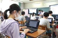 全小中学生にタブレット配備 栃木県矢板市 県内自治体初