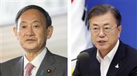 日韓,ビジネス往来再開へ 週内にもコロナ対策緩和