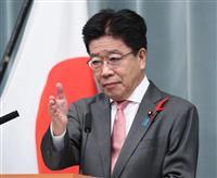 政府、中国の尖閣サイト削除要求 加藤官房長官「全く受け入れられない」