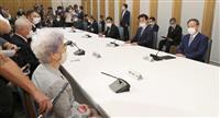 拉致解決へ政府・与党一丸になれるか 手探りの菅首相