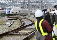 台風シーズン 浸水対策急ぐ 鉄道各社「想定外に備え」
