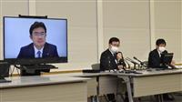 関電子会社元社長ら303万円受領 再調査で新たに7人判明