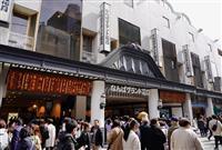吉本、NGKなど劇場の収容制限緩和へ
