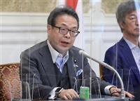 世耕氏「首相は極めてきちんと説明した」 日本学術会議会員任命見送り