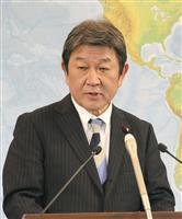 茂木外相、9日からモンゴル訪問 北朝鮮情勢など協議へ