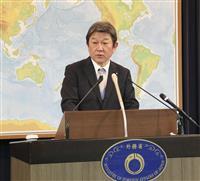 日韓ビジネス往来、8日再開 両政府発表