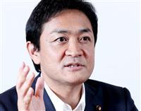 国民民主・玉木雄一郎代表に聞く「反対だけでない野党に」