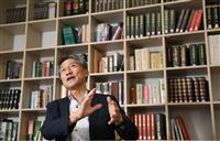 【ニュースを疑え】本来の姿現す中国「共産党はひとつの王朝」岡本隆司・京都府立大教授