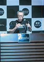 九州・山口で事業強化 星野リゾート代表「十分な潜在力ある」 福岡で発表会