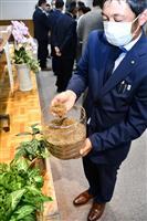 土壌改良、雑草防ぐ効果も 淡路の竹混合ファイバーで景観保全 産官学連携し研究