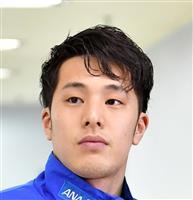 瀬戸の競泳代表主将辞退を承認 日本水連