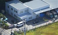 襲撃の男は刃物2本所持、現場駐車場で暴走 神戸のヤマト運輸女性死亡