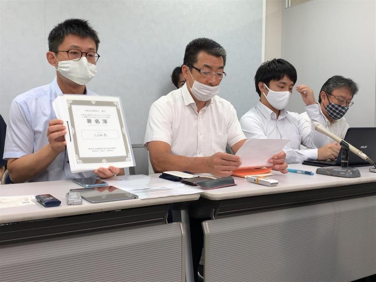 被害者も被告も憤る 京都・朝鮮学校ヘイト事件の司法判断