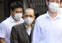 詐欺容疑でジャパンライフ元会長ら再逮捕へ 計14人