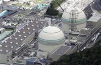 関電高浜原発4号機が停止 11月は国内稼働原発1基の可能性も