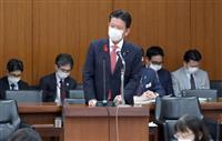 学術会議人事、国会論戦がスタート 内閣府副大臣「法律違反との指摘あたらない」
