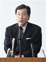 「全くのゼロ回答」立民・枝野代表が政府説明を批判 学術会議人事